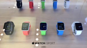The style of the Apple watch; first impressions